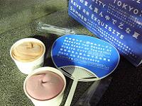 2006072503